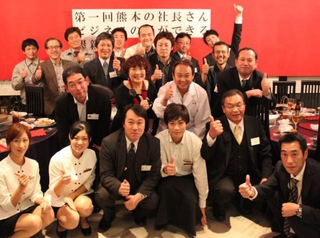 熊本-ソーハラセミナー